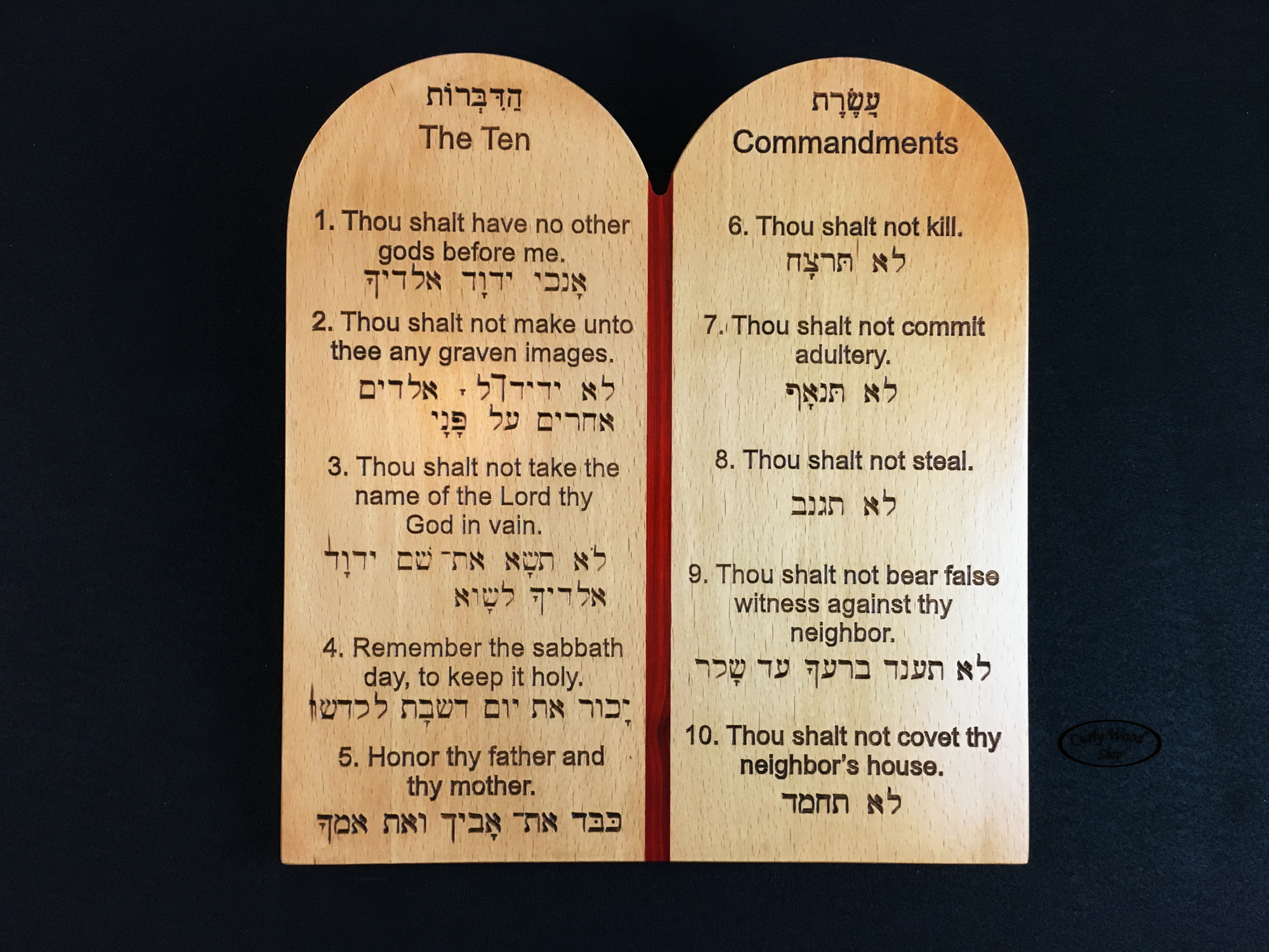10 Commandments in English and Hebrew-001-10-commandments-english-hebrew-beech-red-heart.jpg